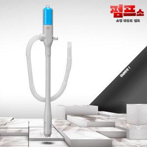 소형다용도펌프/석유난로 기름펌프 생수펌프 히터