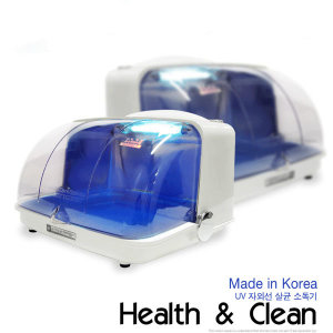 자외선소독기 헬스케어 컵 마스크 핸드폰 살균소독기