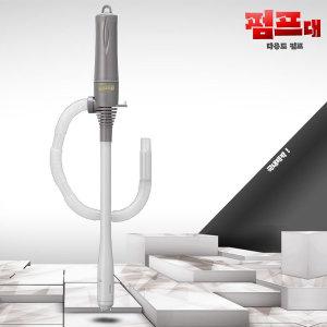 다용도 펌프/석유난로 기름펌프 생수펌프 손펌프
