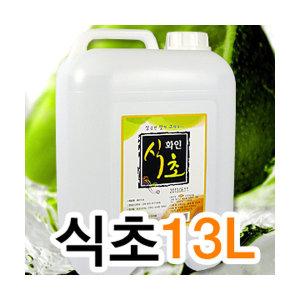 업소용 13L 식초/퐁퐁/물엿9kg/락스/석쇠클리너