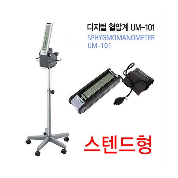 AND 무수은 반자동 혈압계 UM-101/무수은혈압계