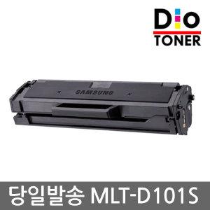 �Z������ MLT-D101S ML-2164 ML-2165 SCX-3405FW SCX-3405F SCX-3400F SF-760P ML-2160 ML-2162