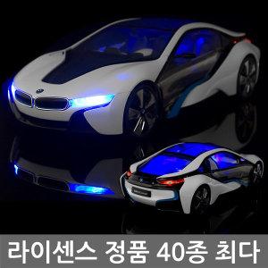 라이센스 정품 30종 명차 벤츠/람보르기니/BMW/rc카
