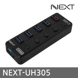 NEXT-UH305 USB허브 usb3.0  + 1포트 충전포트지원