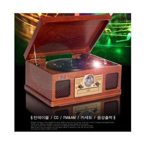 엔틱오디오CD 카세트 LP턴테이블 고풍디자인 최고음질