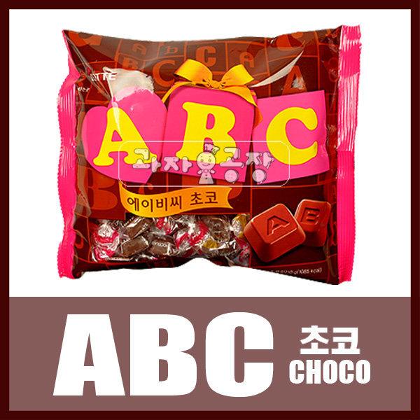 롯데 ABC초콜릿6000달콤한 초콜릿 저렴하게 판매