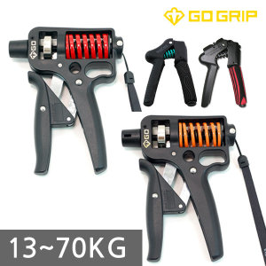 GD GRIP PRO/ULTRA 강약조절 악력기