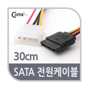 케이블마트 AP3507 SATA 전원 케이블  -자 ATADC01 변환젠더 IDE 전원 5.25 4핀 SATA 전원 단자 연결잭 HDD