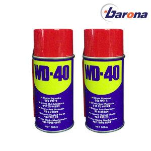 윤활방청제/WD-40/3M K-70/SM6000/녹방지/녹제거