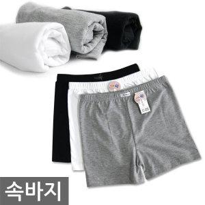 국산 면스판 속바지 쫄바지 사계절쫄반바지 인견 텐셀