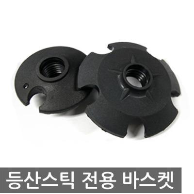 옥션 - 카르닉 카르닉 스틱 바스켓 (고급형)