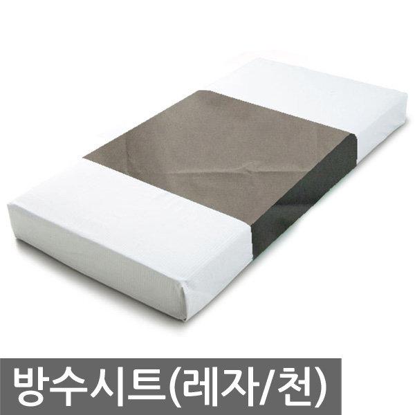 방수시트/매트/방수카바/방수포/비닐시트/침대시트 - 옥션