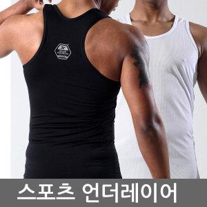 스포츠 언더레이어/이너웨어 10종-자전거/골프/헬스