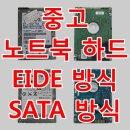 �߰� 20 ~ 500G EIDE SATA 2.5��ġ ��Ʈ���ϵ�