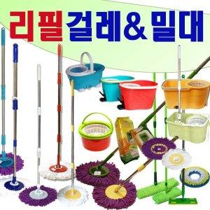 물걸레청소기/회전걸레/통 밀대 걸레/페달봉 핸드스핀