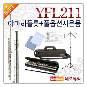 �߸��� �÷� YAMAHA Flute YFL-211 / YFL211C ��ǰ