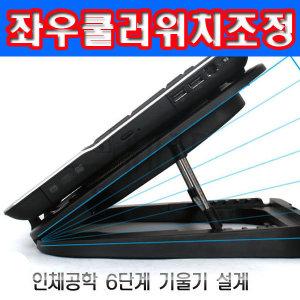 자유로운쿨링팬노트북쿨러 USB허브 쿨링패드/받침대