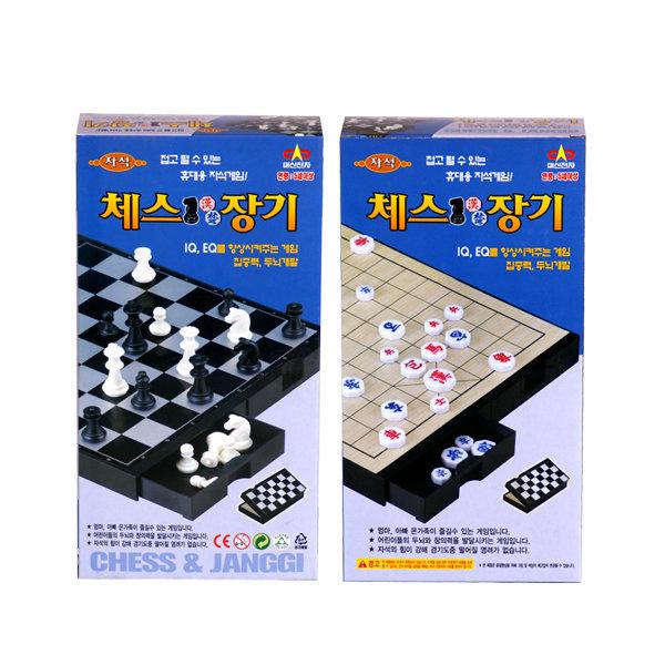 [장난감본부] 자석체스장기/자석체스바둑/체스 바둑 장기 게임
