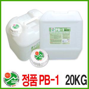 정품 피비원 (20KG) PB1 세정제 찌든때 묵은때 기름때