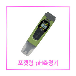 [���Ͽ�-PH������(������)] [Eco-Testr-pH1] ph meter/ph��Ÿ/����������/�޴��/eutech/�굵/���ؼ�