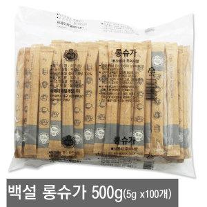CJ 롱슈가 5g x 100개/스틱/설탕/막대설탕/하얀설탕/