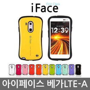 (추가금액없음) iFace 베가LTE-A 퍼스트클래스 케이스