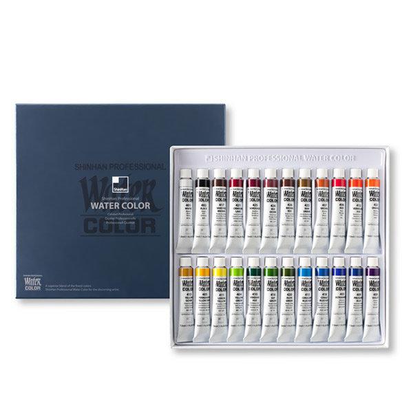 신한 수채화물감 7.5ml (18색/24색/30색)/수채화용품