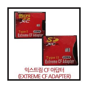 와이파이 메모리카드/wifi SD-CF카드 어댑터