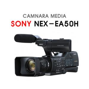 소니코리아 정품  SONY NEX-EA50H (주)캠나라미디어