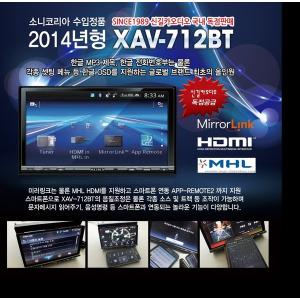 �Ҵ� �Ҵ� XAV-712BT HDMI-�̷���ũ���� ������� �ѱ�