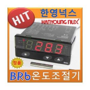 한영넉스BR6온도조절계 디지털온도조절기수족관온도계