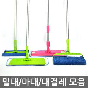 극세사 밀대걸레 청소기/물걸레/방걸레/대걸레/청소 A