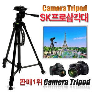 카메라삼각대 SK프로삼각대 DSLR 카메라 디카 캠코더 삼성 소니 올림프스 니콘캐논 모두사용 고급형삼각대