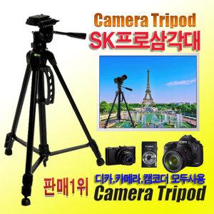 [판매1위][특가]카메라삼각대 SK프로 DSLR 디카 캠코더 삼성 소니 올림프스 니콘캐논모두사용 고급형삼각대