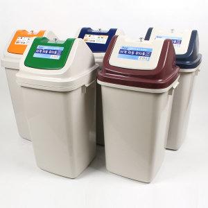 20리터 종량제 쓰레기통/원터치 휴지통 분리수거함