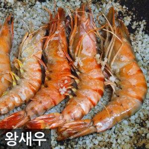 새우  대하1+1 초특가 왕새우  냉동새우 대하 튀김