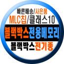�?�ڽ� ���(��� ��ī��8~32G)MLC/SD/������