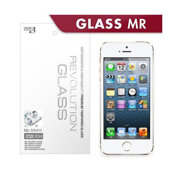 [레볼루션글라스 아이폰5S 미러 강화유리필름] 10중구조/아이폰5S보호필름/아이폰5S 액정보호필름/액정필름