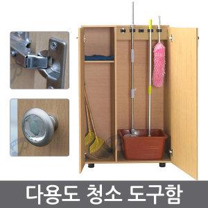 청소도구함 고무다라 무료 청소함 청소수납함