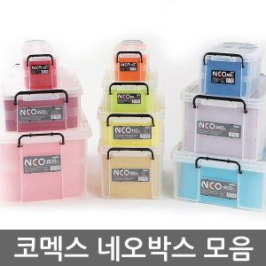 무료배송  코멕스 네오박스 3L~60L  플라스틱박스