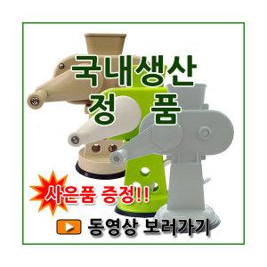 수동파채썰기/파써리/파절기/파썰이/파절단기/파채칼