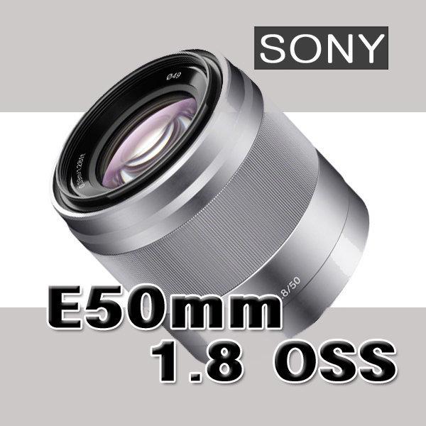 SONY  E50mm F1.8 OSS  B P