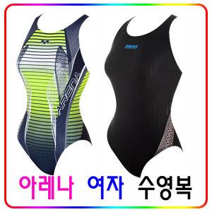 골지 여성용수영복 여자선수용 수영복/삼각브라컵