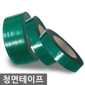 청테이프 12mm 16 24 48mm 국산 천테이프 면테이프