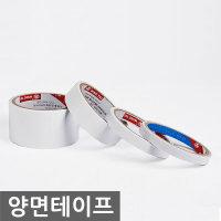 양면테이프/문구테이프/스카치테이프/포장/테이프