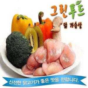 그린푸드 닭가슴살SL 10kg 국내산100%