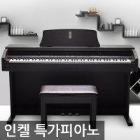 (국산 인켈 디지털 피아노)의자+헤드폰+무료설치