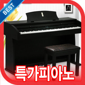 디지털 피아노 IDP-4700 의자+헤드폰+무료설치