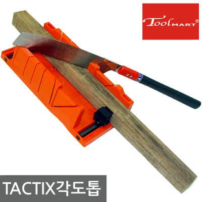 FMT각도톱테이블 각도절단 목공작업필수 테이블톱-툴마트 - 옥션