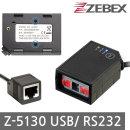 Zebex Z-5130 Z5130 바코드스캐너 키오스크 고정 매립